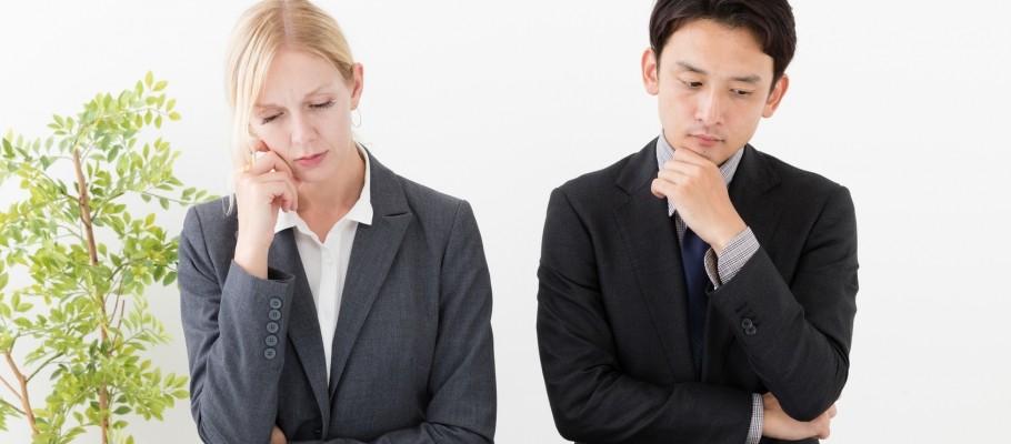 Aspectos-a-considerar-antes-de-aceptar-un-trabajo